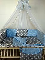Комплект детской постели с бортиками подушечками в кроватку новорожденного- 8 ед.