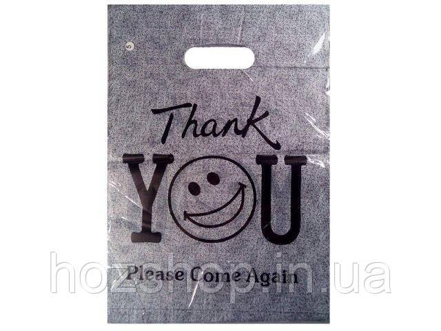 Пакет с вырубной ручкой Подарочный (25*35) № 5 китай (100шт) (1 пач)
