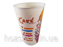 """Стакан  бумажный 500 мл """"№202 Cafe Menu"""" Маэстро (35 шт)"""