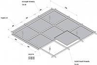 Т профиль для потолка Армстронг Житомир, фото 1