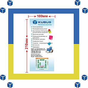 Печать  евро флаера  (1000 шт/оперативно/любым тиражем/130 г/м²) online, фото 2