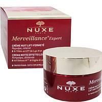 Нюкс Мервеянс Эксперт Лифтинг Крем укрепляющий ночной Nuxe Merveillance Expert Crème nuit lift-fermeté