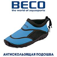 Аквашузы, коралки, обувь для дайвинга, серфинга и плавания, детские BECO 92171 660, бирюзовый/черный