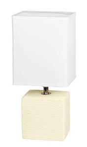 Настольная лампа Rabalux Orlando 4929