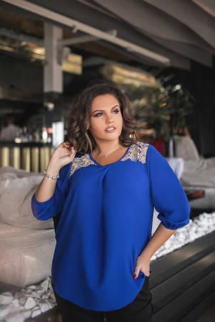 Блузки женские больших размеров