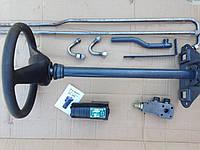 Комплект переоборудования рулевого управления ХТЗ, Т-150