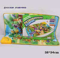 Музыкально-развивающий коврик «Веселый зоопарк» YQ2969
