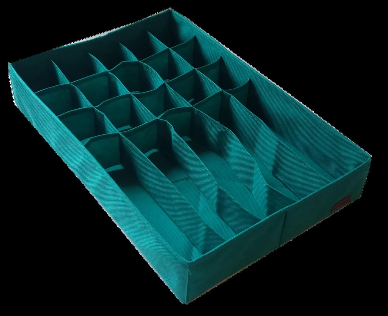 Органайзеры для белья по индивидуальным размерам (модель 57)