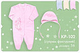 Комплект для новонародженого. КП 102, фото 2