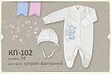 Комплект для новонародженого. КП 102, фото 3