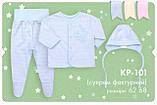 Комплект для новорожденного. КП 101, фото 2