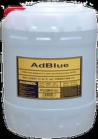 Раствор мочевины Mannol AdBlue 20L
