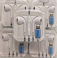 Навушники Iphone X
