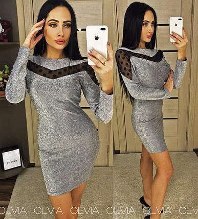 Платье футляр, фото 2