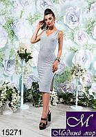 b526a014acd Светлое летнее платье в Украине. Сравнить цены
