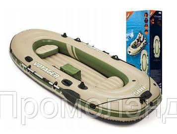 Туристическая надувная лодка Bestway Voyager 300