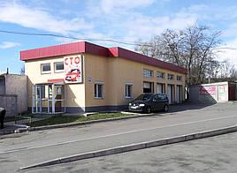 Станция технического обслуживания в г. Киев 6