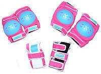 Защита спортивная наколенники, налокот., перчатки ZEL  (р-р S-3-7лет, M-8-12лет, розовый)