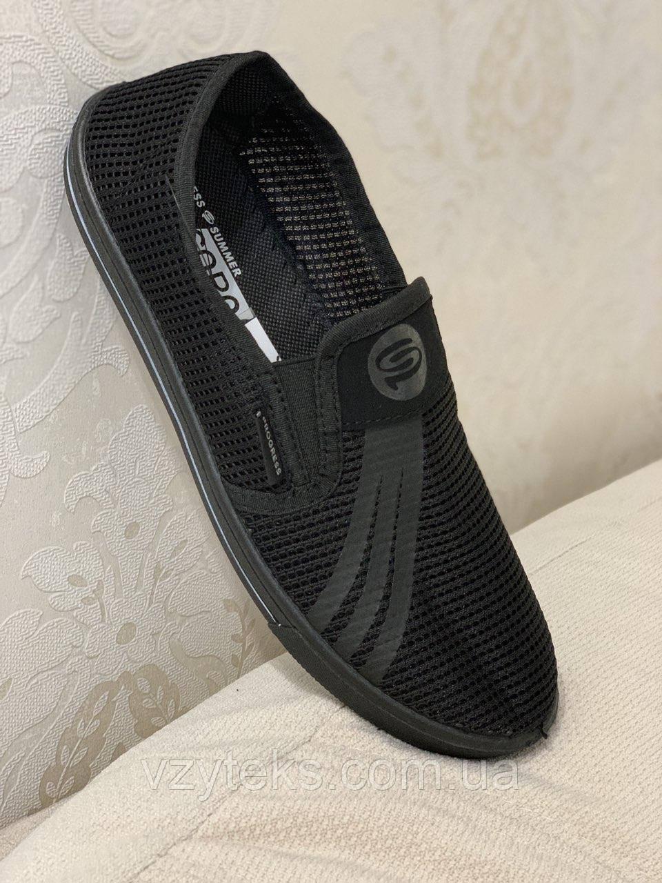 ceb48c6c0 Мокасины - сетка мужские Progress оптом - Центр обуви Взутекс в Хмельницком