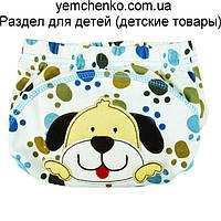 ТРЕНИРОВОЧНЫЕ ТРУСИКИ. Собачка М (размер 90 - 12-14 кг), фото 1