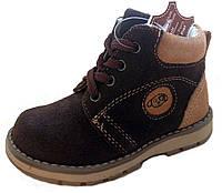 Детские ботиночки для мальчика Pat&Ripaton размеры 18-19