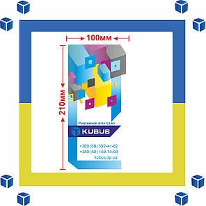 Изготовление  евро флаеров (1000/оперативно/любые тиражи /130 г/м²) online, фото 2