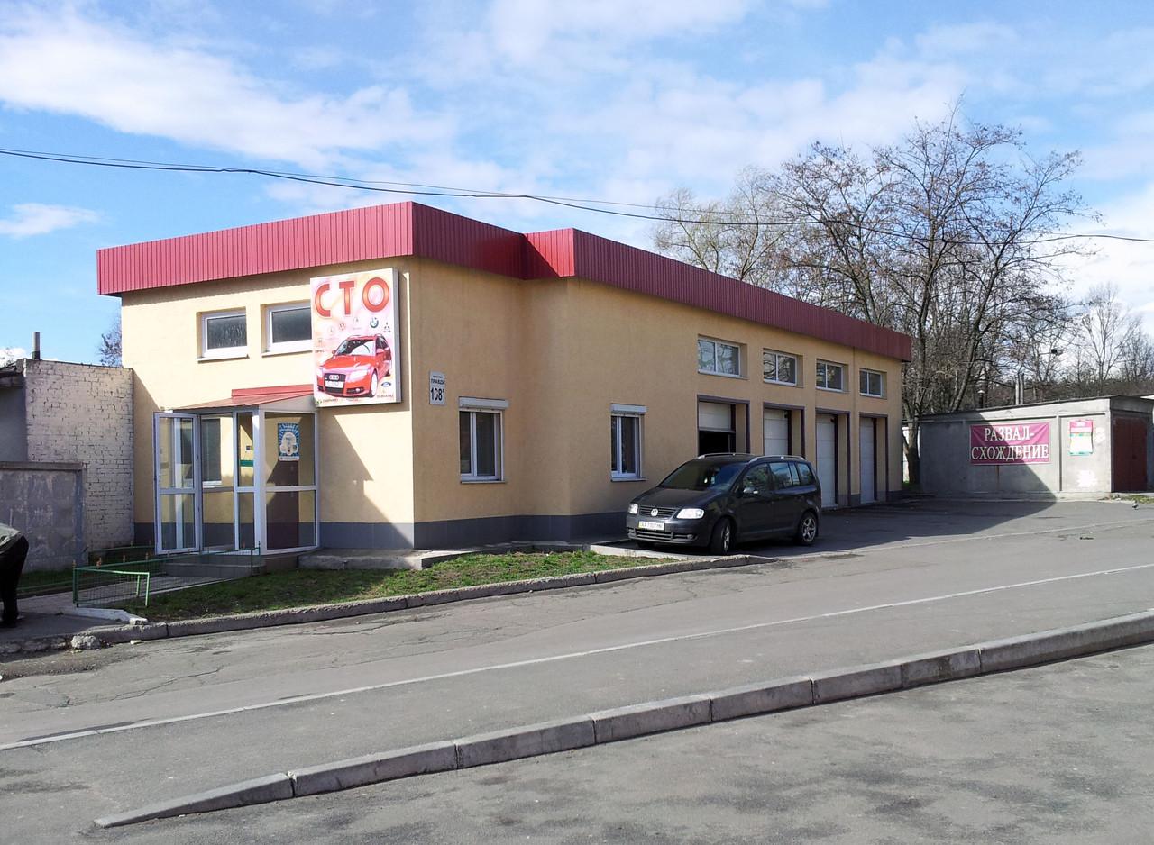 Проектування станції технічного обслуговування