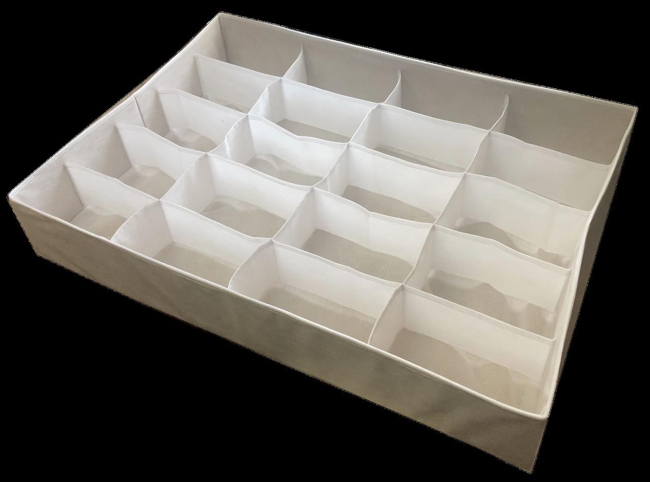 Органайзеры для белья по индивидуальным размерам (модель 62)