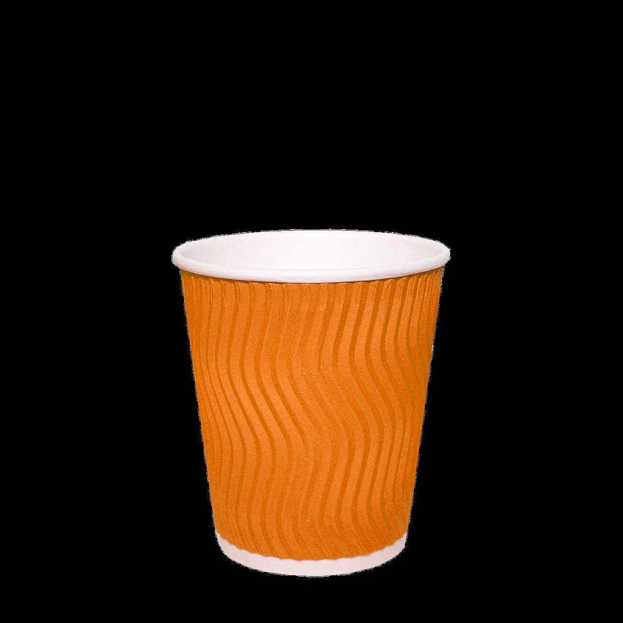 Стакан бумажный гофрированный 180 мл оранжевый