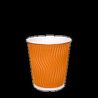 Стакан бумажный гофрированный Оранжевый волна 180мл. 30шт/уп (1ящ/35уп/1050шт) (КР72)