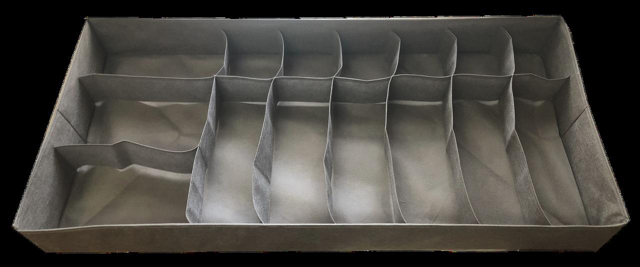 Органайзеры для белья по индивидуальным размерам (модель 63)