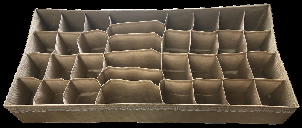 Органайзеры для белья по индивидуальным размерам (модель 64)
