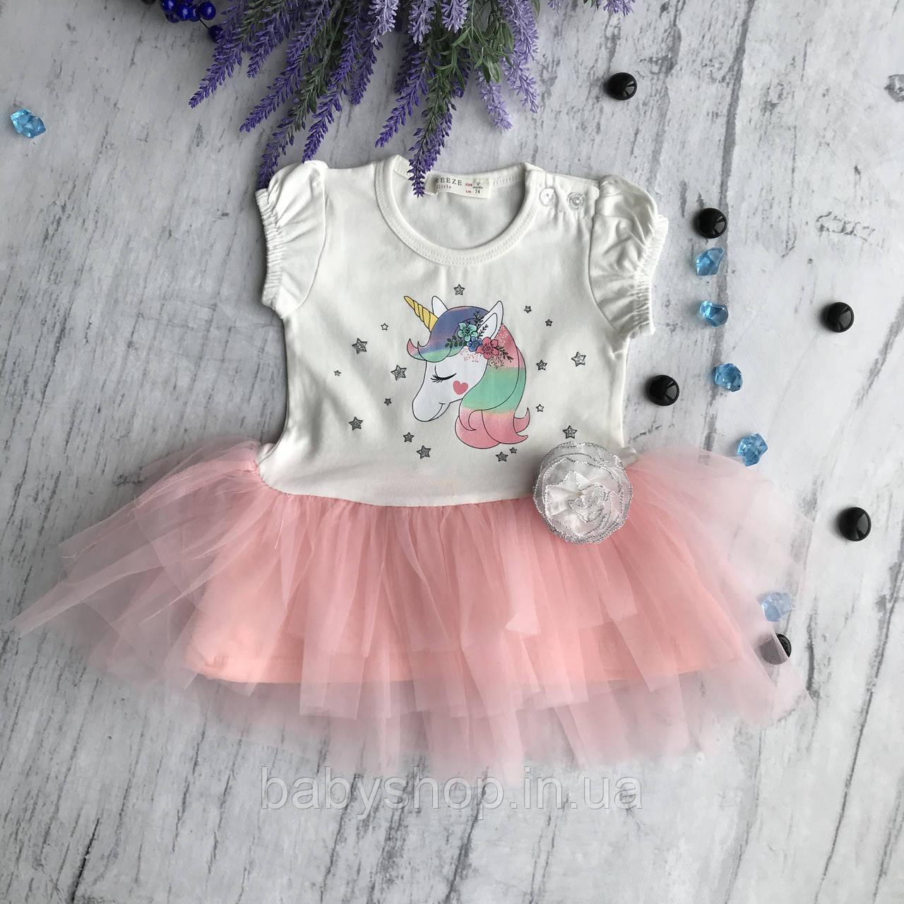 Летнее платье на девочку Breeze ед. Размер 74 см, 80 см, 86 см,  98 см