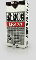 Стяжка цементная  ANSERGLOB LFS 70 (10-60мм) (25 кг)