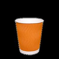 """Стакан бумажный гофрированный Оранжевый волна 250мл. Евро 30шт/уп (1ящ/28уп/840шт) (""""РОМБ"""" 81/КВ81)"""