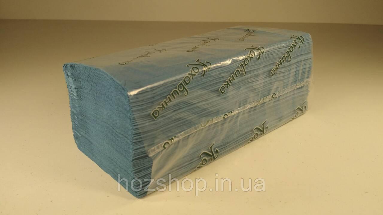 Бумажное полотенце Z/Zсинее(200 листов) Каховинка (1 пач)