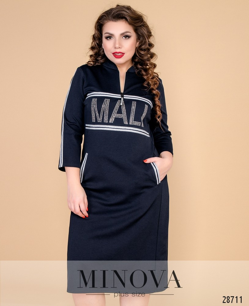 665792e2277 Синее трикотажное платье большого размера - Одежда больших размеров  PlusSize+ в Харькове