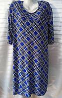 Платье в клетку женское батальное (масло), фото 1