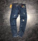 Джинсы мужские рваные синие брендовые реплика, фото 2