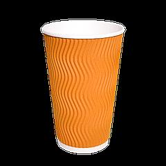 Стакан бумажный гофрированный 450 мл евро оранжевый