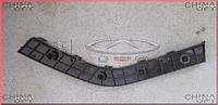 Направляющая заднего бампера, левая, пластик, Geely EX7[1.8,X7], 1018013273, Aftermarket