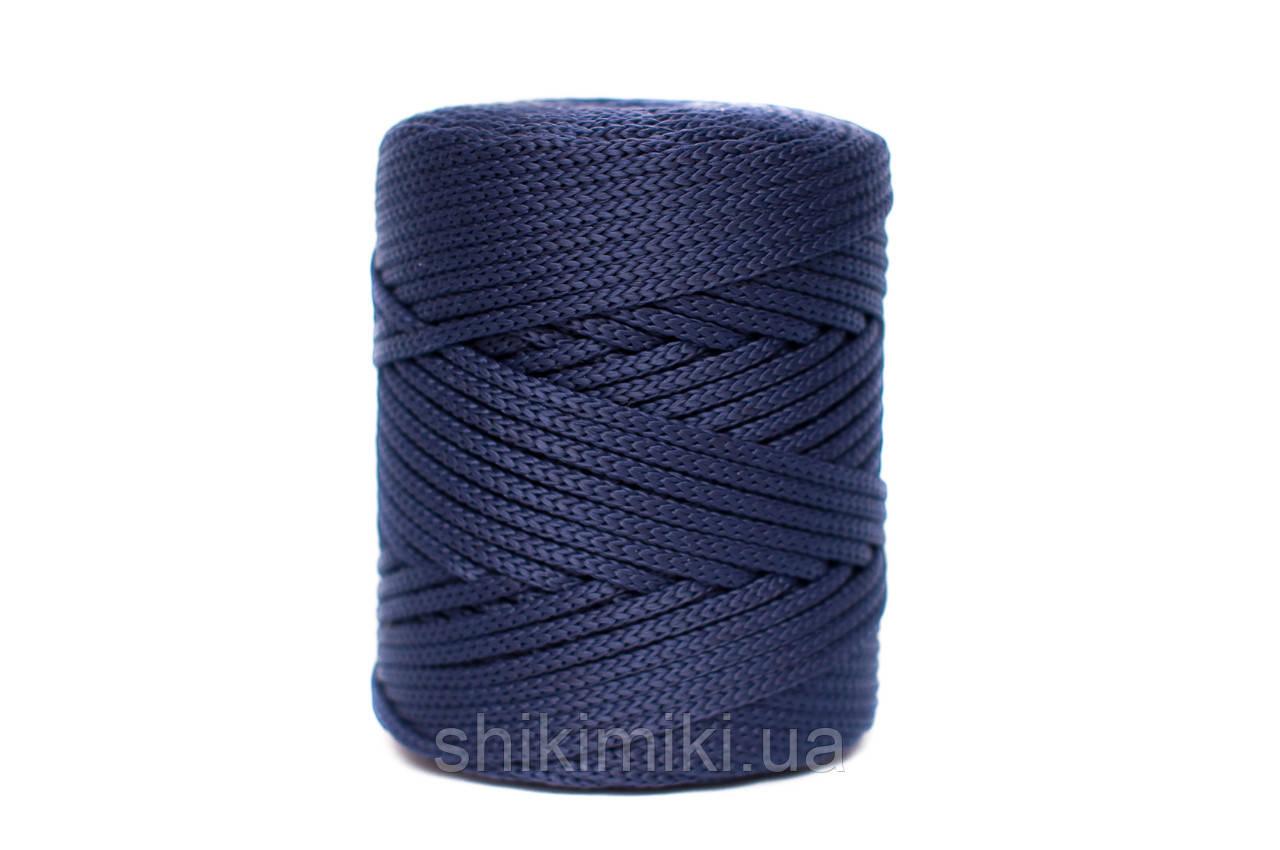 Трикотажный полипропиленовый шнур PP Cord 5 mm, цвет Синий