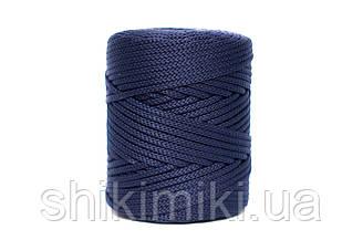 Полипропиленовый шнур PP Cord 5 mm, цвет Синий