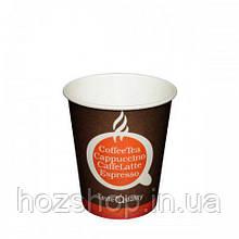 """Стакан  бумажный 175мл """"№02 Taste Quality (FC) (50 шт)"""
