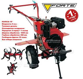 """Мотоблок (культиватор) Forte HSD1G-1050 колеса 10"""" дизель"""