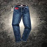 Джинсы мужские синие узкие брендовые, фото 3