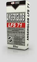 Смесь для пола легковыравнивающаяся ANSERGLOB LFS 71 (10-80 мм), 25 кг,цементная основа