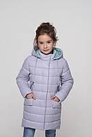 Детская демисезонная куртка для девочки Натти св.сирень, фото 1