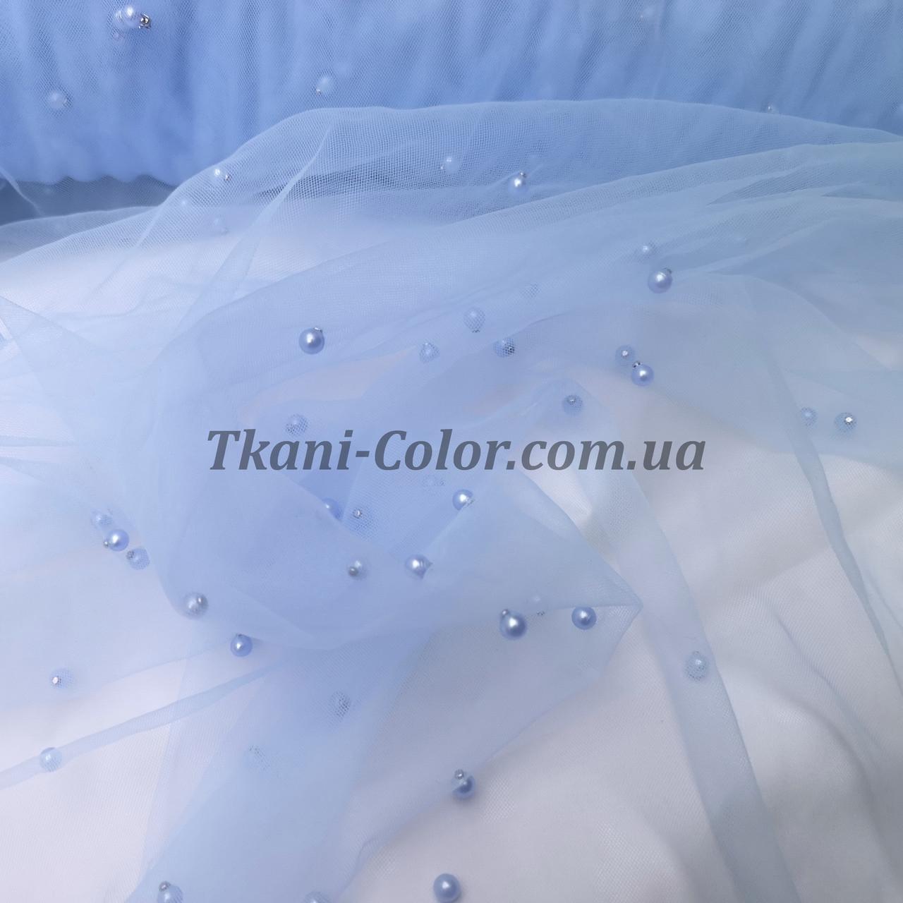 Ткань сетка с бусинами голубая