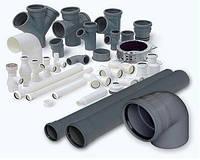 Монтаж системы водоотведения (канализации)